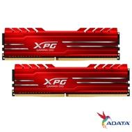 威剛  XPG D10 DDR4  3600 16G(8G*2) 超頻記憶體(紅色散熱片)