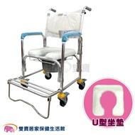 光星 四輪鋁製洗澡便器椅 CS-012B 便器椅 馬桶椅 便盆椅