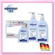 德國sanosan珊諾-baby洗髮沐浴露 限量組 (500mlx2+200mlx1)