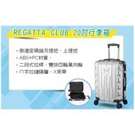 REGATTA CLUB 20吋行李箱