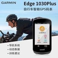 Garmin佳明edge130自行車智能GPS導航碼表edge1030 edge520 plus
