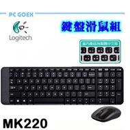 羅技 Logitech MK220 無線鍵盤滑鼠組 pcgoex 軒揚