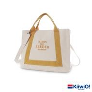 Kiiwi O! 英式經典系列兩用百搭帆布托特包 AGATHA 黃