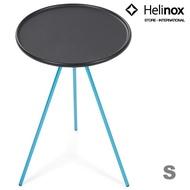 Helinox 茶几(小)/輕量圓桌/輕量摺疊桌 Side Table S 黑 Black