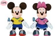 X射線【C577020】米奇Mickey米妮Minnie 13吋足球標準款玩偶,絨毛/填充玩偶/玩具/公仔/抱枕/靠枕/娃娃