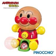 【ANPANMAN 麵包超人】麵包超人轉轉扭蛋機(3歲-)