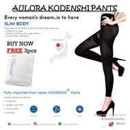 READY STOCKS + FREE Gift | AULORA Kodenshi Slimming Pants / Maternity Pants [Made in Japan]