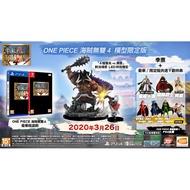 【嚴選電玩】PS4 / NS 附特典《 航海王:海賊無雙 4 限定版(中文版)》可單買 公仔