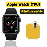 ฟิล์มกันรอย TPU ใส Applewatch 38 40 42 44 mm
