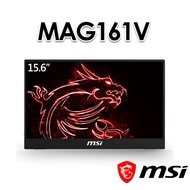 MSI微星 Optix MAG161V  15.6吋 可攜帶式平面螢幕