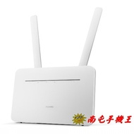 ※南屯手機王※ HUAWEI 華為 B535-232 4G LTE 行動雙頻無線分享器【宅配免運費】
