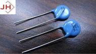 【進鴻電子】便宜!!! 『10PCS』突波吸收器 突波吸收器 10D271K CNR 壓敏電阻 電子零件