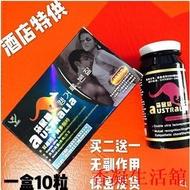 🔥熱銷🔥正品【現貨實拍】日本原裝快速男性硬保健持久速效勃哥藤素鞭袋鼠延式❀香凝~