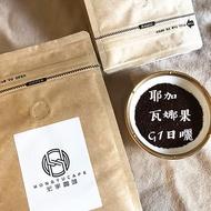 【宏宇咖啡】日曬 耶加雪菲 瓦娜果G1 咖啡豆