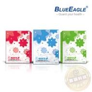 藍鷹牌 台灣製 美妍兒童立體防塵口罩 50入/盒(寶貝熊圖案)