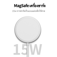 [OEM] Magsafe for Apple iPhone 12 Pro Max Mini ที่ชาร์จไร้สาย Quick Wireless Charger PD Type-C 15W 20W 5V/2A 9V/2.2A Charging Qi Fast Charge Chager แท่นชาร์จไร้สาย ชาร์จเร็ว ชาร์จแบตไร้สาย ชาร์จไร้สาย