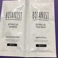Botanist 洗髮精/潤髮乳組  正品現貨☑️
