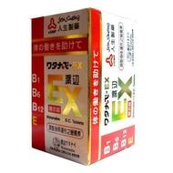 人生製藥 維他命B群EX糖衣錠140錠/瓶 含維生素B1、B2、B6、E等 公司貨中文標 PG美妝【JSP010】