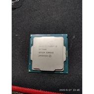 INTEL_I5-7400(1151)