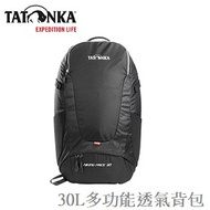 [ TATONKA ] 30L HikingPack 透氣背包 黑 / 登山背包 / TTK1547-040