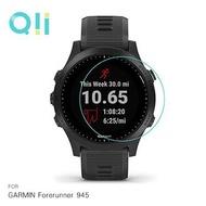 Qii GARMIN Forerunner 945 玻璃貼 (兩片裝)