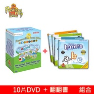 Preschool Prep 10片DVD含下載碼+翻翻書組合