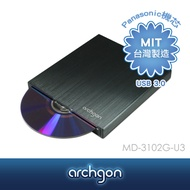 archgon 6X 吸入式外接藍光燒錄機MD-3102-U3 Comet USB 3.0 / 採Panasonic吸入式機芯【亞齊慷】