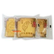友賓 瓦煎燒煎餅(原味)奶蛋素 3000公克批發價 {00081901:3000}