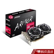 MSI 微星 Radeon RX 570 ARMOR 8G OC PCI-E 獨立顯示卡 GDDR5 現貨 分期付款