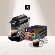 【Nespresso】膠囊咖啡機 Pixie_2色可選(探索禮盒100顆迎新會員組_贈禮2選一)