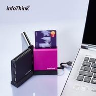 InfoThink 報稅/ATM/HUB多合一晶片讀卡機IT-926U