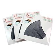 呼立淨-高效科技濾網口罩2入一組 可清洗重複使用
