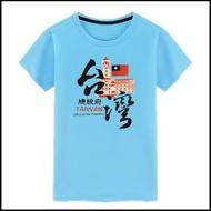 原創潮T 我愛台灣系列短T 短袖衣服 純棉圓領短袖T恤 I LOVE TAIWAN男女情侶裝 時尚印花T恤 T09