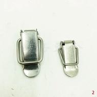 『寰岳五金』304不鏽鋼 白鐵箱扣 工具箱 銀錠 扣環 木箱