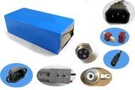 【創能科技】電動車鋰電池/鋰鐵電池 12v24v30ah50ah 電動代歩車/ 老人代歩車/ 電動四輪車/汔車啟動電池
