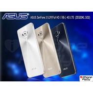 全新未拆庫存品 保固半年 ASUS ZenFone3 ZE552KL 5.5吋 4/128GB 1600萬畫素