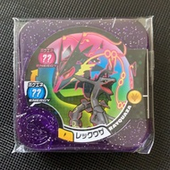 Pokemon Tretta Trophy Rayquaza Black Scannable