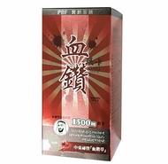 寶齡 帝王瑪卡 血鑽版粉劑(14包)升級版 【小資屋】