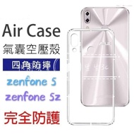 【桃園現貨】ASUS華碩ZenFone5/華碩5Z(ze620kl/zs620kl非滿玻璃保護貼膜氣墊空壓殼手機保護殼