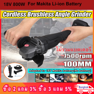 18V 800W Brushless Angle Grinder Cordless Replace Tool For Makita Li-ion Battery