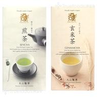 日本靜岡優質煎茶 玄米茶 20入 隨手包 丸山製茶 進口茶