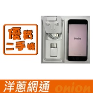 iPhone SE2 128G 白 (二手機) 手機 空機 攜碼 洋蔥網通