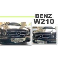 小亞車燈改裝*全新 賓士 W210 2000年 小改款 改裝跑車大星 水箱柵 水箱罩