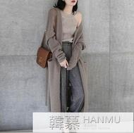 羊絨大衣中長款開衫女寬鬆厚毛衣針織外套羊毛衫 韓慕精品