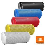 [富廉網] JBL FLIP 2 可攜式藍芽無線喇叭 台灣總代理-英大公司貨