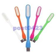 【大也】觸控式小米寶LED節能護眼燈usb燈學習閱讀燈USB小米燈led隨身燈 USB LED燈
