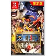 【NS】航海王:海賊無雙 4 限定版《中文版》