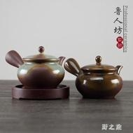日式紫砂茶壺側把壺急須茶器窯變內置不銹鋼濾網功夫茶壺茶具