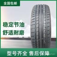 Tires汽车轮胎15寸185 195 205 215 225 50 55 60 65 70 75r14r15r16
