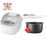 【日本直郵】ZOJIRUSHI 象印5.5合 6人份 微電腦智能電子鍋 NL-DA10-WA
